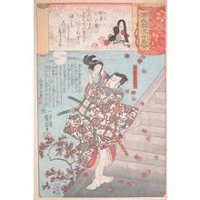 歌川国芳: Warrior Endo Morito - Ronin Gallery
