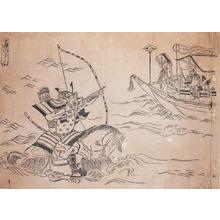 古山師重: Nasu-no Yoichi Crossing Troubled Waters - Ronin Gallery