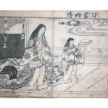 Tsukioka Settei: Noble Woman and Child - Ronin Gallery