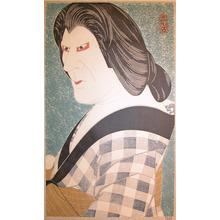 Tsuruya Kokei: Ichikawa Ennosuke as Onna Sendo Oen - Ronin Gallery