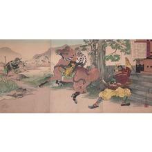 右田年英: General Hashiba Hideyoshi - Ronin Gallery