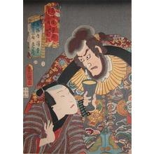 Utagawa Kunisada: Mitsuke and Hamamatsu in Dragon Kimono - Ronin Gallery