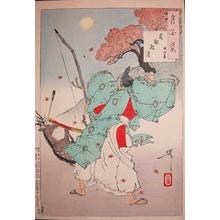Tsukioka Yoshitoshi: Joganden Moon - Ronin Gallery