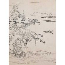 Getsuzan: Scholar on the Cliff - Ronin Gallery