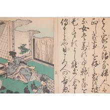 Katsushika Hokusai: Samurai - Ronin Gallery