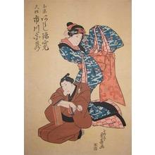 Shigeharu: Arashi Rikan and Ichikawa Danzo - Ronin Gallery