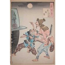 月岡芳年: Kama in Moonlight - Ronin Gallery