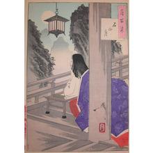 Tsukioka Yoshitoshi: Moon at Isiyama - Ronin Gallery
