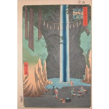 Utagawa Hiroshige: Fudo Waterfall at Oji - Ronin Gallery