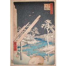 Utagawa Hiroshige: Fukagawa Lumberyards - Ronin Gallery