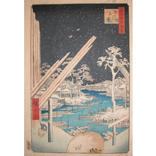 歌川広重: Fukagawa Lumberyards - Ronin Gallery