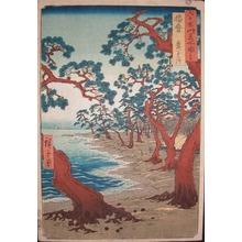 Utagawa Hiroshige: Harima. Maiko Beach - Ronin Gallery