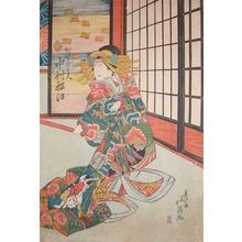 Hokuei: Kabuki Actor Nakamura Matsue - Ronin Gallery