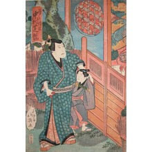 Hokuei: Kabuki Actor Nakamura Shikan - Ronin Gallery