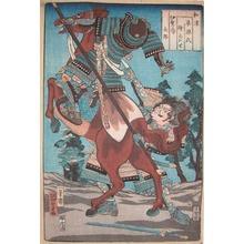 歌川国芳: Iganokami Taro - Ronin Gallery