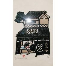 森義利: Kimono SHop Daikokuya - Ronin Gallery