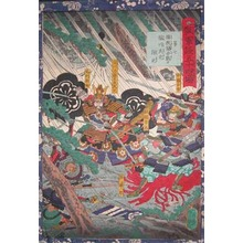 Utagawa Yoshitsuya: Death of Inakawa Ujimoto at Okehazama Battle - Ronin Gallery