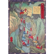 Utagawa Yoshitsuya: Konoshita Sokichiro at Mt. Inaba - Ronin Gallery