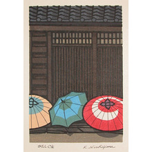 Nishijima: Katashigure - Ronin Gallery