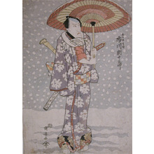 Utagawa Kuniyasu: Ichikawa Danjuro - Ronin Gallery