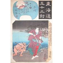 Utagawa Kuniyoshi: Shinagawa - Ronin Gallery