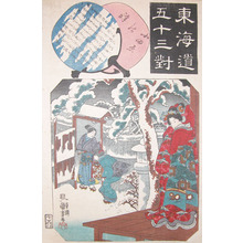 歌川国芳: Snowy Greetings: Odawara - Ronin Gallery