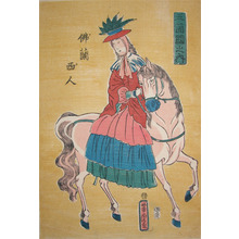 Utagawa Yoshitora: French Woman on a Horse - Ronin Gallery