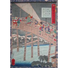 Utagawa Yoshitsuya: Kajizuka Yoroku & Sarunosuke on Yahagi Bridge - Ronin Gallery