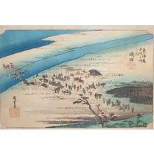 Utagawa Hiroshige: Shimada - Ronin Gallery
