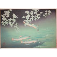 Bakufu: Sweetfish - Ronin Gallery