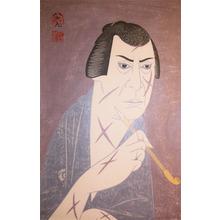 Tsuruya Kokei: Onoe Kikugoro as Yosaburo from the Genjimise - Ronin Gallery
