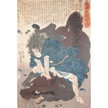 歌川国芳: Orio Yasuharu - Ronin Gallery