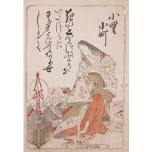 勝川春章: Ono-no-Komachi - Ronin Gallery