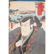 Utagawa Kunisada: Minbunosuke at Yui Station - Ronin Gallery