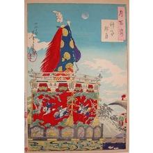 月岡芳年: Moon at the Shinto Rites - Ronin Gallery