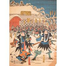 Utagawa Hiroshige: Act. XI; Ryogoku Bridge - Ronin Gallery