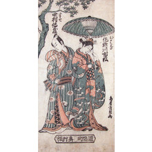 Torii Kiyotsune: Sanokawa Ichimatsu and Nakamura Denzo - Ronin Gallery