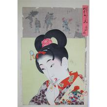 豊原周延: New Year - Ronin Gallery