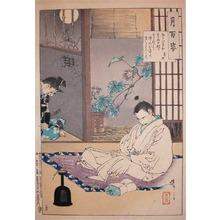 Tsukioka Yoshitoshi: A Poem by Hidetsugu - Ronin Gallery