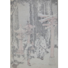 Katsushika Hokusai: Shrine in Forest - Ronin Gallery