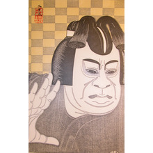 弦屋光渓: Nakamura Tomijuro as Soga Goro - Ronin Gallery
