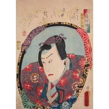 Utagawa Kunisada: Samurai Taga Tairyo - Ronin Gallery