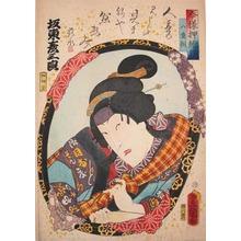 歌川国貞: Yaegiri - Ronin Gallery