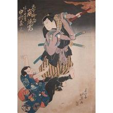 Hokuei: Kabuki Actor Arashi Rakan as Miyamoto Musashi - Ronin Gallery