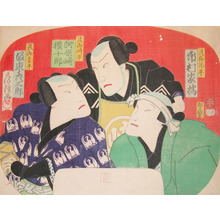 歌川房種: Three Kabuki Actors - Ronin Gallery