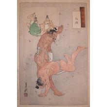 Gekko: Sumo Wrestlers - Ronin Gallery
