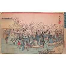 歌川広重: Plum Garden at Kameido - Ronin Gallery