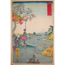 Utagawa Hiroshige: Zoshigaya, Edo - Ronin Gallery