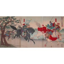 Watanabe Nobukazu: Tokugawa Ieyasu - Ronin Gallery