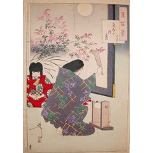月岡芳年: Cloth-Beating Moon - Ronin Gallery